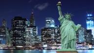 ما هي عاصمة نيويورك