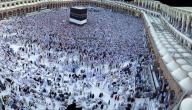 ما هو فضل العمرة في رمضان