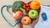 ما هو معدل السكر الطبيعي في الدم بعد الأكل