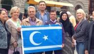من هم التركمان