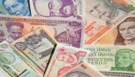 ما هو نوع العملة لجمهورية شيلي