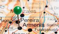 أين توجد أرمينيا