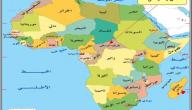 أين تقع إفريقيا الوسطى