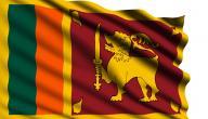 ما هي عاصمة سريلانكا