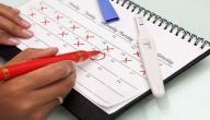 متى يجب عمل إختبار الحمل