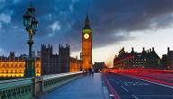 أين توجد لندن