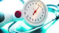 ما هي أعراض هبوط الضغط