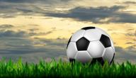 من الذي إخترع كرة القدم