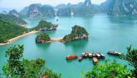 أين توجد فيتنام