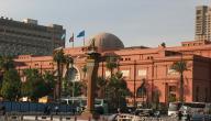 أين تذهب في القاهرة