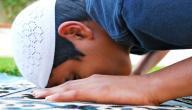 متى فرض الصلاة