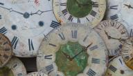 من اخترع الساعة