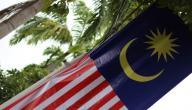 ما هي عاصمة ماليزيا
