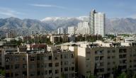 أين تقع طهران
