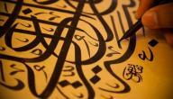 متى ظهرت اللغة العربية