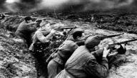 متى كانت الحرب العالمية الأولى والثانية