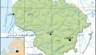 أين تقع جمهورية ليتوانيا