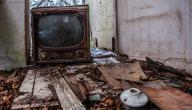 من إخترع التلفاز ومتى