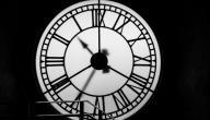 من أول من اخترع الساعة