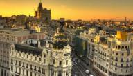 موقع مدينة مدريد