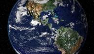 من اكتشف كروية الأرض