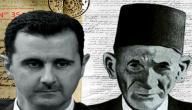 متى إحتلت فرنسا سوريا