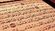 متى فرض صوم رمضان