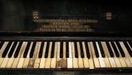 من اخترع البيانو