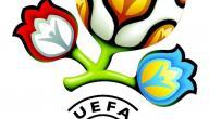 متى بدأت بطولة كأس الأمم الأوروبية