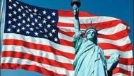 متى استقلت أمريكا