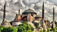 أين يقع مسجد آيا صوفيا