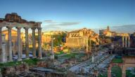 أين توجد روما