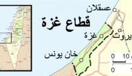 أين تقع غزة في فلسطين