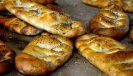 طريقة الخبز التركي