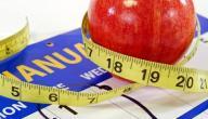 كيف تحسب كتلة جسمك