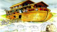 من هم أبناء نوح عليه السلام