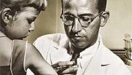 من هو مكتشف مصل شلل الأطفال
