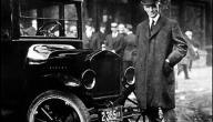 من اخترع السيارة ومتى