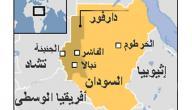 أين تقع دارفور