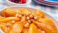 كيفية طبخ شطيطحة دجاج