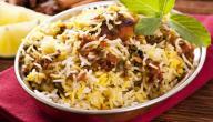 طريقة الرز المندي
