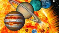 من هو مكتشف حركة الكواكب