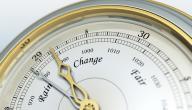 ما هو مقياس الضغط الجوي