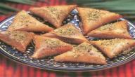 كيفية إعداد الصمصة التونسية