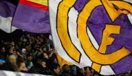 متى تأسس ريال مدريد
