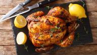 طريقة دجاج الشواية