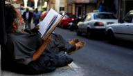 أهمية القراءة وفوائدها