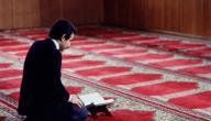 أهمية الصلاة في الإسلام