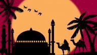 من أول مولود في الإسلام