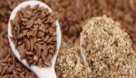 فوائد بذر الكتان للبشرة